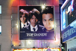 [����]TOP DANDY